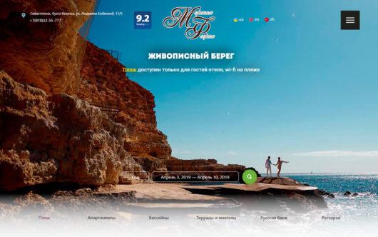 Пример разработки главной страницы для сайта отеля