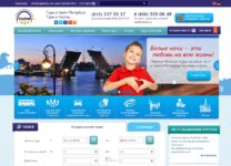 Главная страница сайта для турагентства