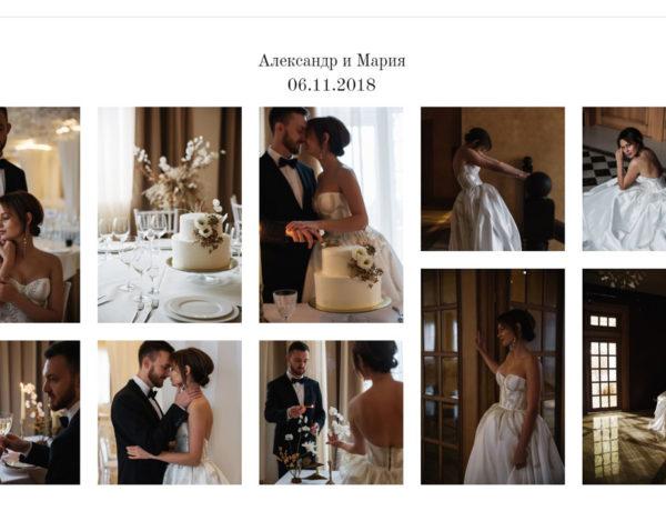 Фотогалерея последних свадеб