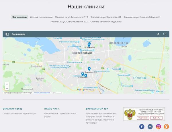 Блок на сайте с картой клиник