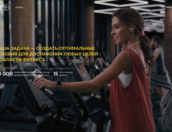 Пример разработки сайта фитнес клуба