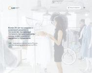 Пример создания рекламного сайта