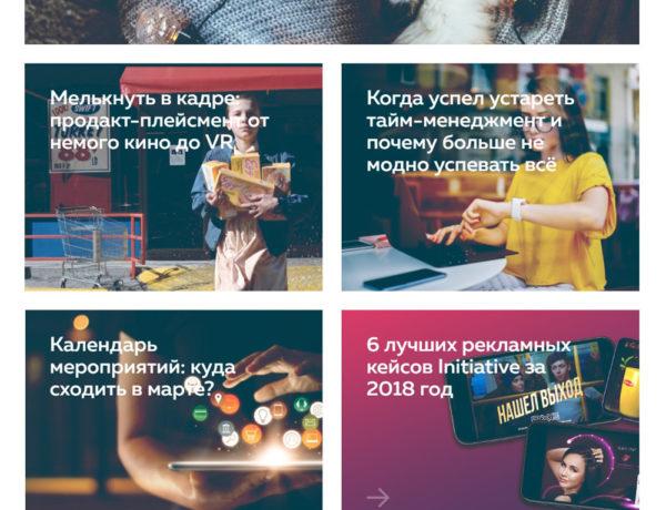 Категория блога, рекламный сайт