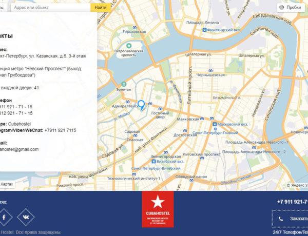 Контакты и карта с расположением хостела
