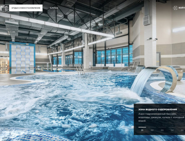 Фото зоны водного оздоровления