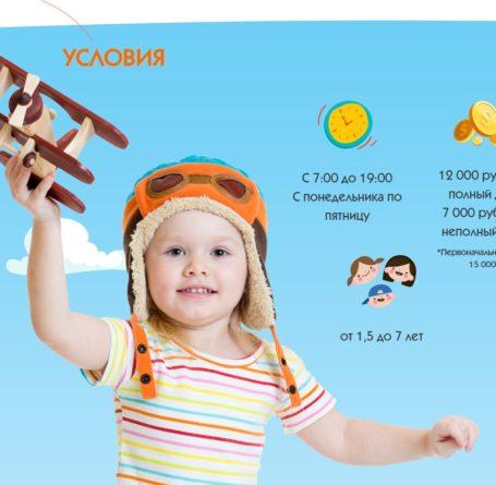 Сайт детского сада Маленькая Страна