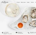 Фото сайта ресторана Meltcer