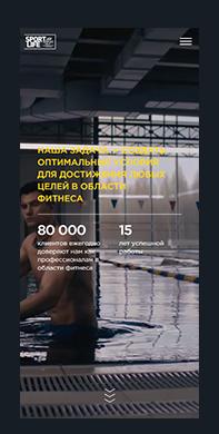Мобильная версия сайта фитнес клуба