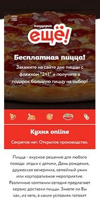 Мобильная версия интернет-магазина продуктов